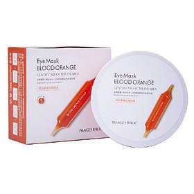 Гідрогелеві патчі для очей c екстрактом цитруса Юдзу Images Eye Mask Blood Orange антивікові 60 шт