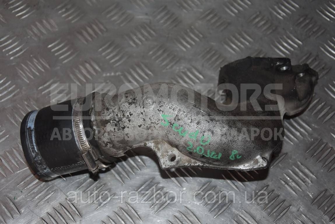 Патрубок впускного коллектора металл Fiat Scudo 2.0jtd 8V 1995-2007 9633776980 112199