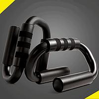 Упори для віджимань металеві від підлоги стійки для віджимань Push Up Stand в чорному кольорі