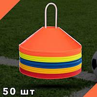 Фишки пластиковые для разметки футбольного поля. В наборе 50 шт. Металическая основа