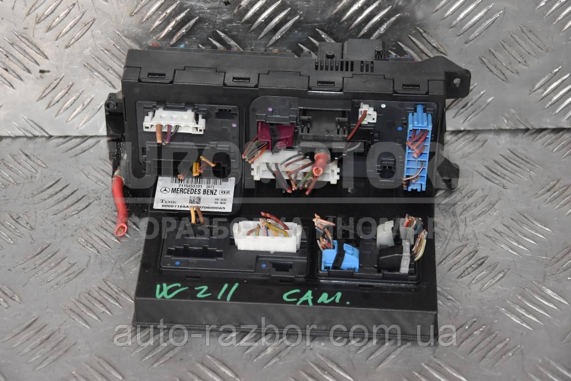 Блок запобіжників SAM Mercedes E-class (W211) 2002-2009 A2115453101