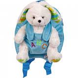 Дитячий Рюкзак для дитячого садка з м'якою іграшкою Ведмідь, фото 2