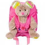 Дитячий Рюкзак для дитячого садка з м'якою іграшкою Ведмідь, фото 3
