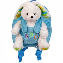 Дитячі рюкзаки Stip Молдова для садка для малюка з м'якою іграшкою