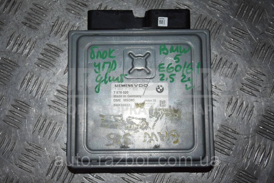 Блок управления двигателем BMW 5 2.5 24V (E60/E61) 2003-2010 7578020 119033