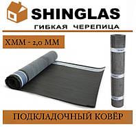 ОПТ - Техноніколь Полибуд ХММ 2,0 см підкладковий килим (15 м2)