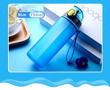 Бутылка питьевая для воды 750 мл. Подойдет для занятий фитнесом и спортом (AS)