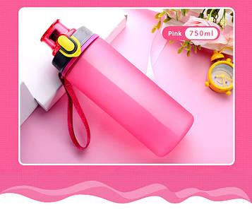 Бутылка питьевая для воды 750 мл. Подойдет для занятий фитнесом и спортом (AS) Розовый