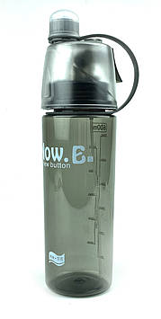 Бутылка питьевая для воды с расспылителем 600 мл (AS) Серый
