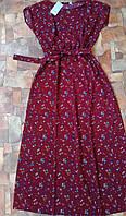 Элегантное женское летнее платье макси в пол 50-52 размер