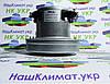 Двигатель для пылесоса LG  SKL без борта HWX-CG08 1800w