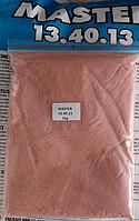Комплексное удобрение Мастер (MASTER) 13.40.13 Valagro 1 кг