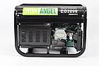 Генератор Iron Angel EG 3200, фото 3
