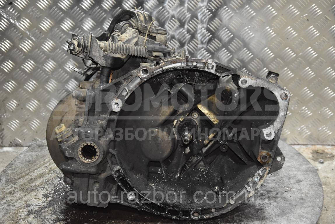 МКПП (механическая коробка переключения передач) 5-ступка Citroen Jumpy 2.0jtd 8V 1995-2007 20LM19 140095