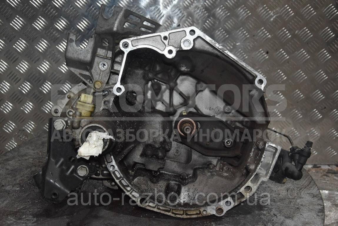 МКПП (механічна коробка перемикання передач), 5-ступка Citroen C3 2002-2009 1.1 8V 20CF14