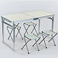Стіл туристичний розкладний Посилений + 4 стула в комплекті (білий)