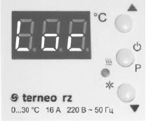 Terneo RZ, фото7