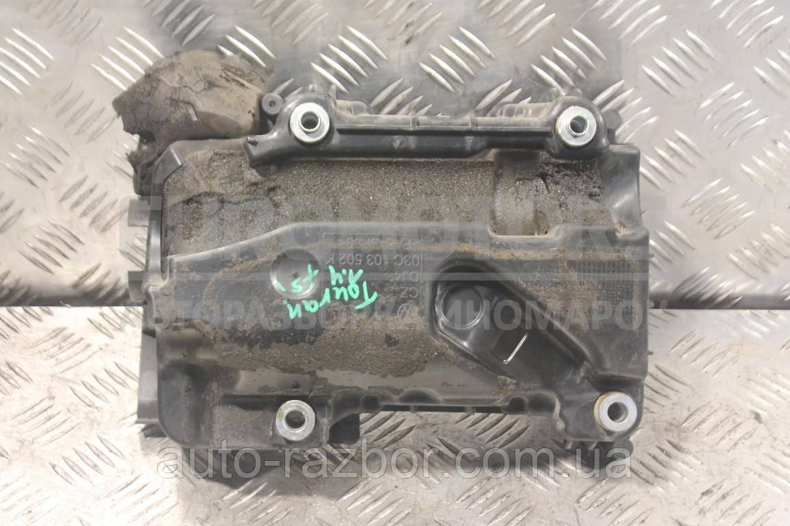 Демпфер двигуна тиску на компресора VW Touran 2010-2015 1.4 tsi EcoFuel 03C145650C