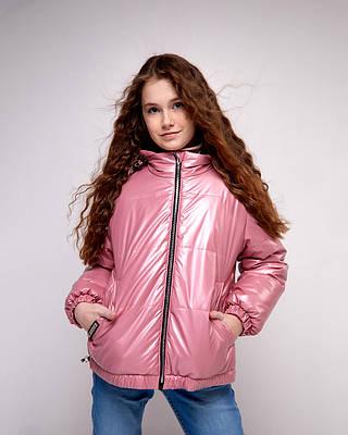 Ксюша розовая детская подростковая деми куртка на девочку