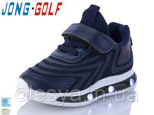 Кроссовки детские светящиеся для мальчиков ТМ Jong Golf 10107 Размеры 26- 31