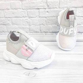 Кросівки для дівчини  р.22-23