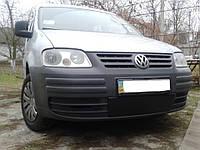Зимняя решетка Volkswgen Caddy (03-10) (фольксваген кадди) нижняя, мат.