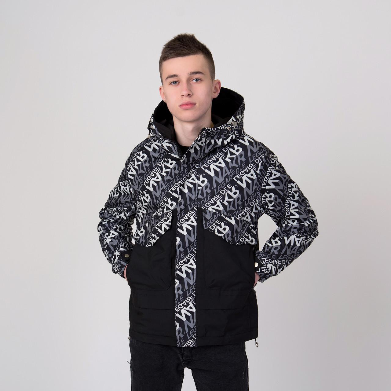 Чоловіча демісезонна куртка, чорно-білого кольору