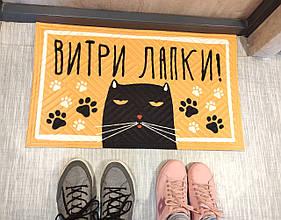 Килимок під двері з принтом Витри лапки! (кіт)