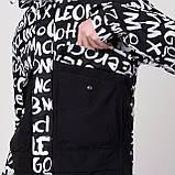 Чоловіча демісезонна куртка, чорно-білого кольору, фото 6