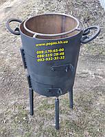 Печь металлическая под казан, печка для казана