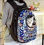 Рюкзак переноска для кошек и небольших собак с иллюминатором, фото 5