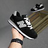 Женские кроссовки Nеw Balance 574, фото 4