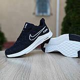 Чоловічі кросівки Nike Zoom, фото 3