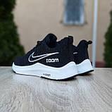 Чоловічі кросівки Nike Zoom, фото 4