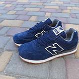 Чоловічі кросівки Nеw Balance 574, фото 2