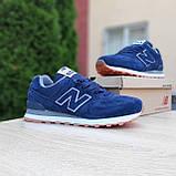 Чоловічі кросівки Nеw Balance 574, фото 4