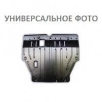 Защита подвесного подшипника для Mitsubishi Outlander '03-07, 2,0; 2,4 (Полигон-Авто)