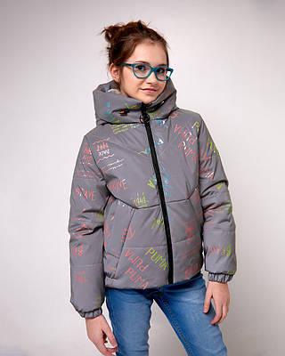 Лора п1 светоотражайка детская подростковая куртка демисезонная девочке
