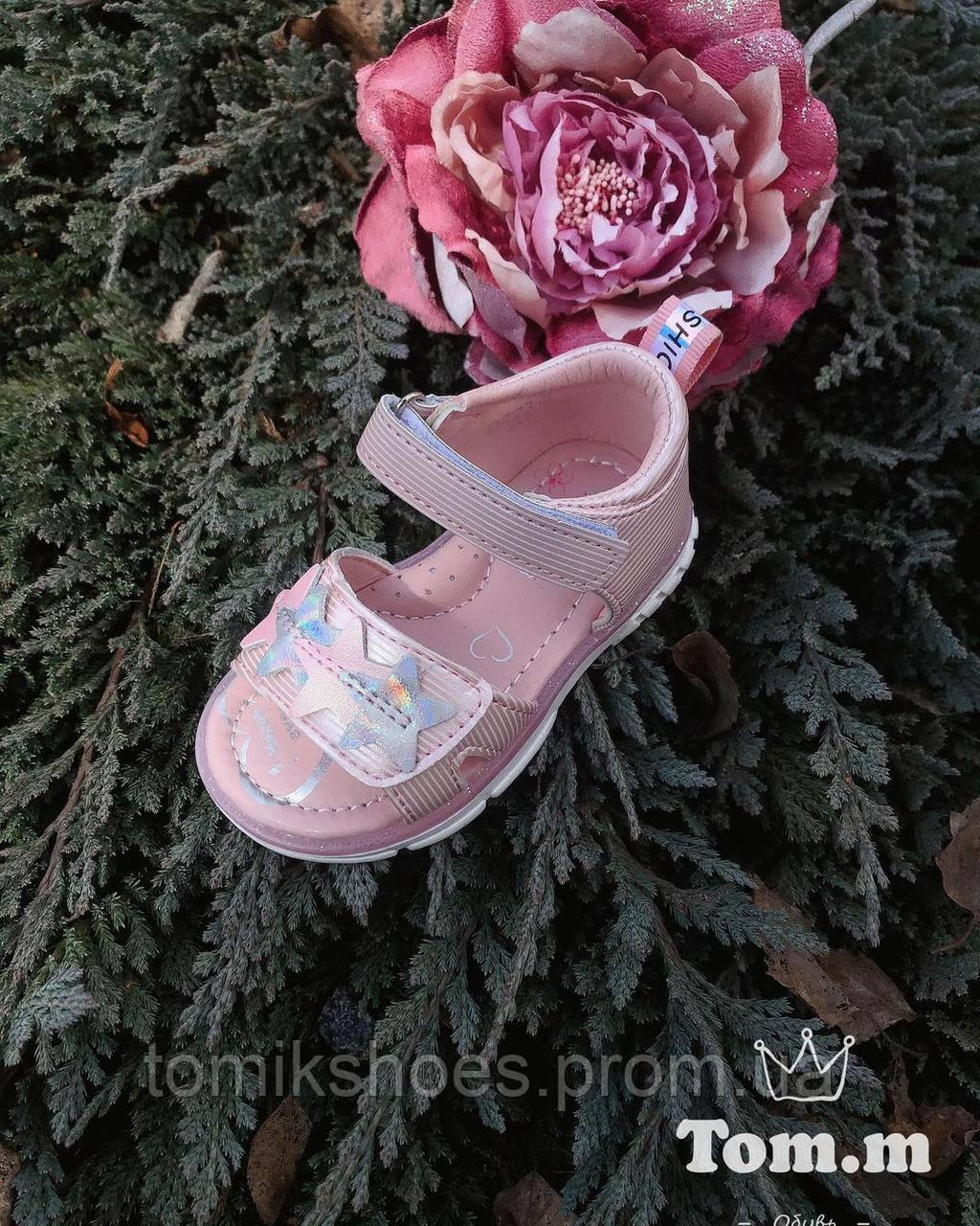 Кожаные  босоножки для девочки Tom.m 9223B, 20-25 размеры.