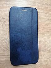Чохол-книжка Samsung A9 (A920) 2018 Blue Line