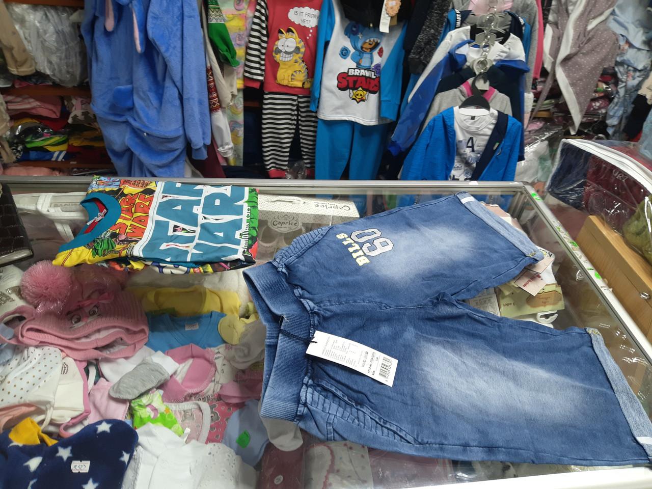 Дитячі підліткові джинсові шорти для хлопчика 134 - 164