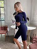 Женский костюм топ на длинный рукав и велосипедки для спорта черный красный серый бежевый темно синий, фото 4