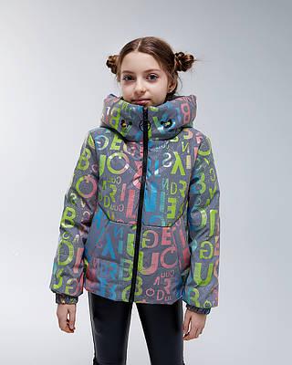 Лора п2 светоотражайка детская подростковая демисезонная курточка на девочку