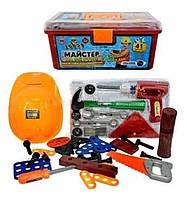 Игровой набор инструментов 2058 41 деталь