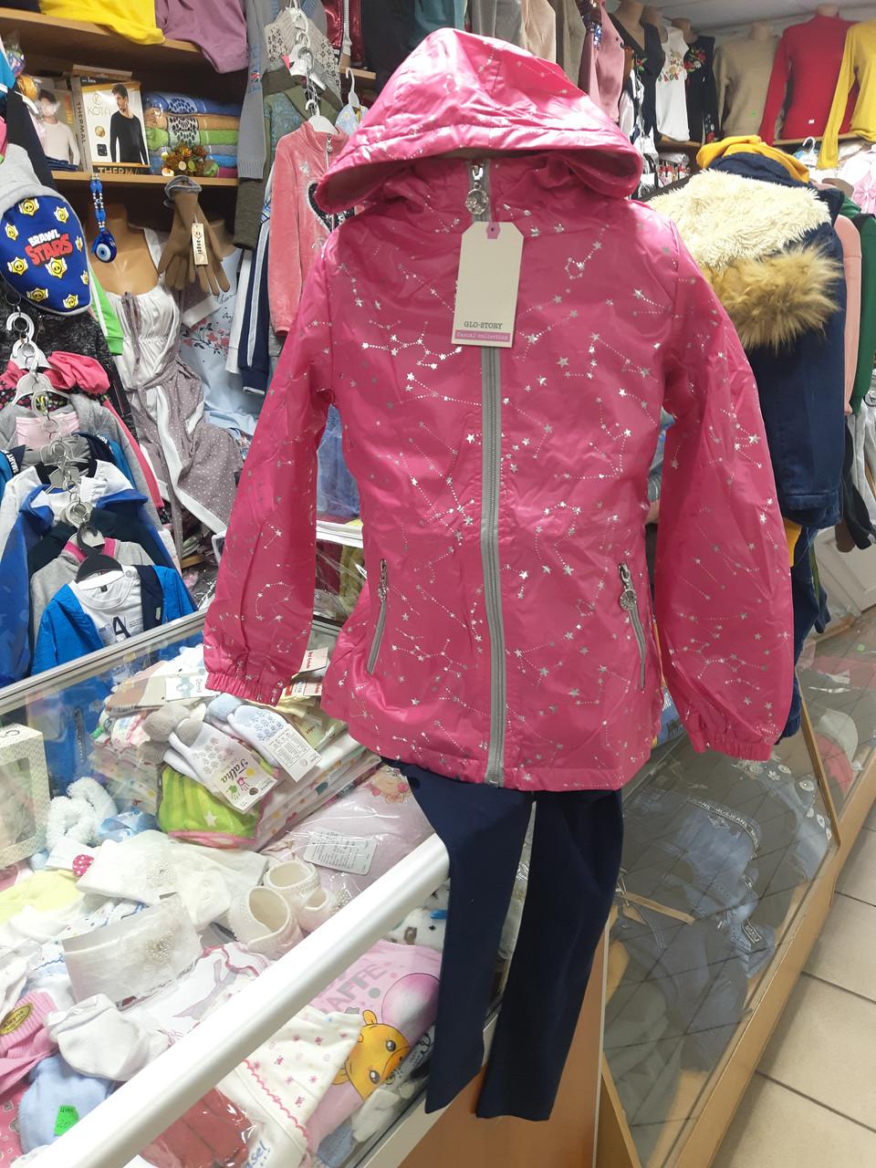 Куртка Термо демисезонная для девочки на флисе р.134-158
