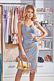 Женское трикотажное платье миди из гипюра голубое красное черное, фото 4