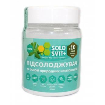 """Підсолоджувач """"СолоСвит Stevia+"""" в 10 разів солодше, 200 г"""