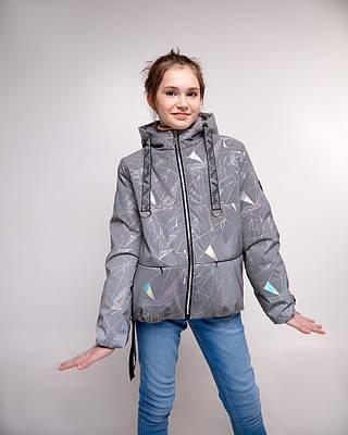 Лоск п1 светоотражайка детская подростковая куртка демисезон на девочку