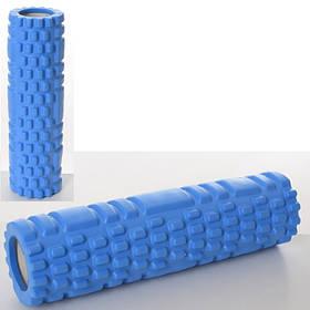 Массажный ролик (рулон) для йоги. Размер 30*8,5 см. Цвет голубой
