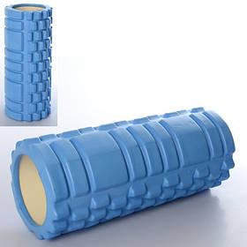 Массажный ролик (рулон) для йоги. Размер 33-14 см. Цвет голубой